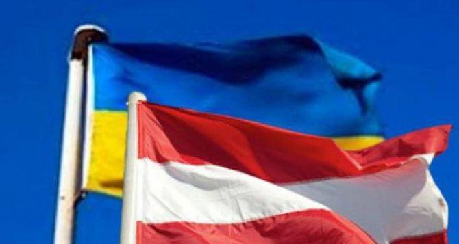В Австрии против открытия представительства самопровозглашенной ЛНР