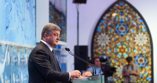 Порошенко ответил на требованияЕС по Донбассу