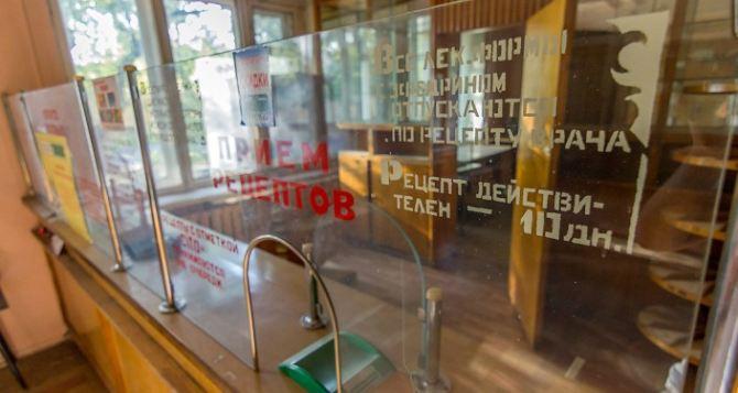 В аптеках Луганска не хватает лекарств. —Жители