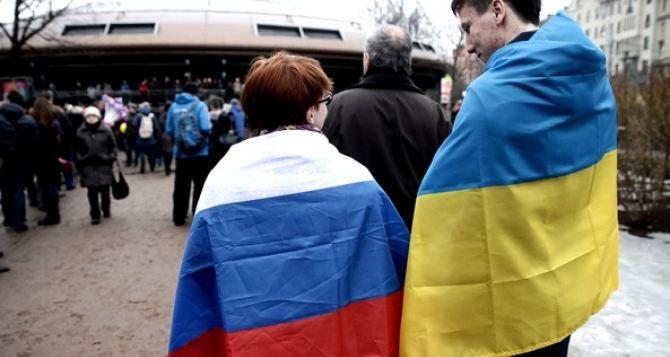 В Россию от войны на Донбассе уехало больше миллиона украинцев
