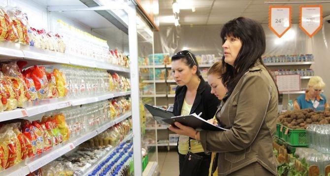 Цены на продукты в Луганске. Данные на 20сентября