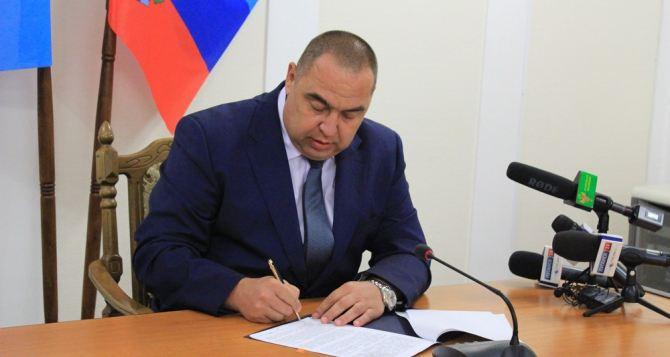 Плотницкий подписал соглашение о разведении сил на Донбассе