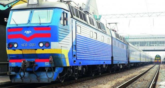 С 24сентября на Донбассе подорожает проезд в электричках