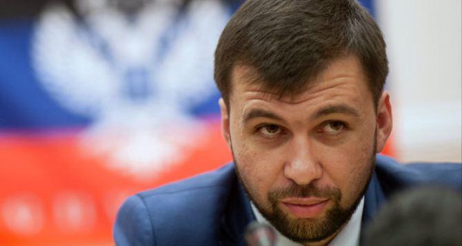 Назвать полноценным перемирие на Донбассе нельзя. -Пушилин