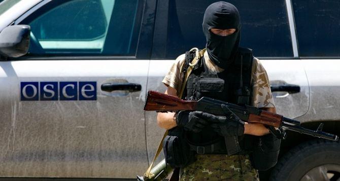 ОБСЕ: Боевики «ЛНР» непустили наблюдателей врайон Первомайска иЗолотого