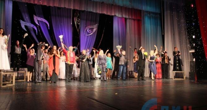 В Луганске начался новый театральный сезон