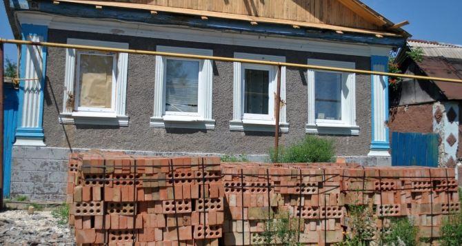 В Луганске восстанавливают 26 домов социально незащищенных граждан