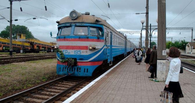 Пассажиры электричек массово отказываются платить за проезд. —СМИ