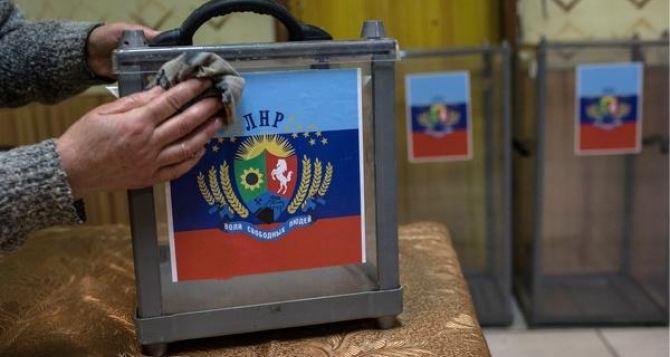 Временно не проживающие в ЛНР жители смогут проголосовать на праймериз