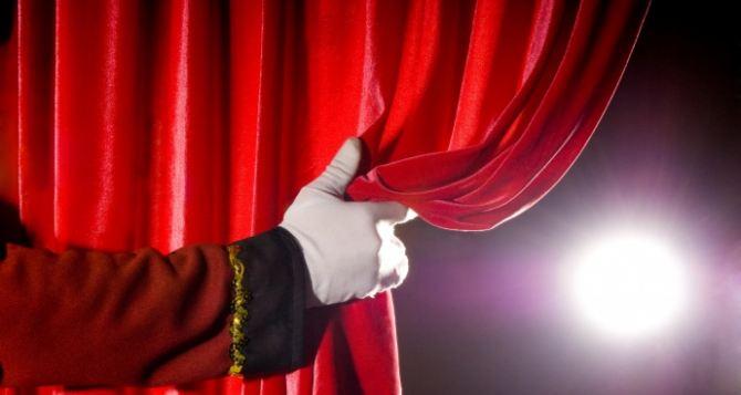 Луганский театр на Оборонной отправился на гастроли в Россию