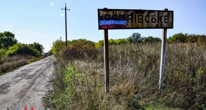 Разведение сил в селе Петровское сорвано