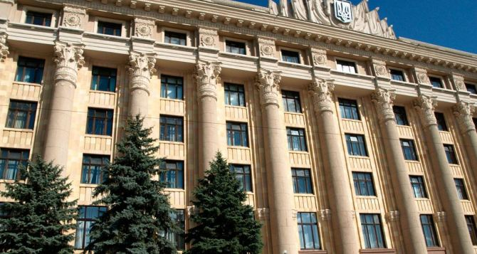 В Киеве проходит конкурс на должность главы Харьковской ОГА