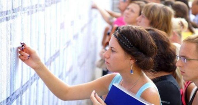 Министерство образования Украины снова меняет правила поступления в вузы