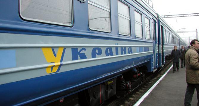 С декабря Укрзалізниця переходит на украинский и ангилйский языки