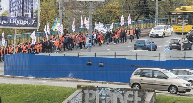 В Киеве протестуют железнодорожники