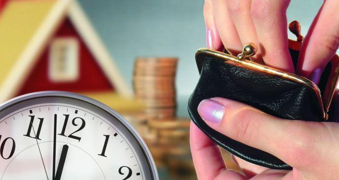 Банки предлагают списать просроченные кредиты жителей Донбасса. —СМИ