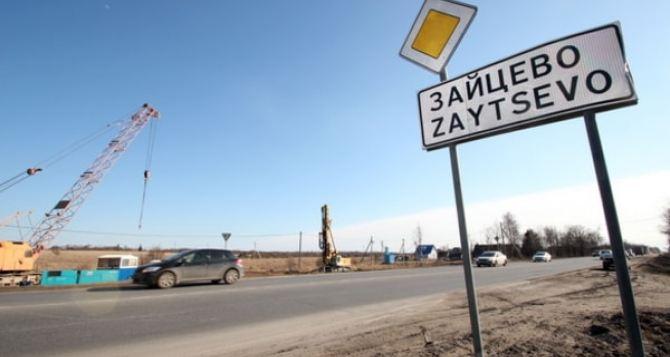 В очереди к пункту пропуска «Зайцево» умер мужчина