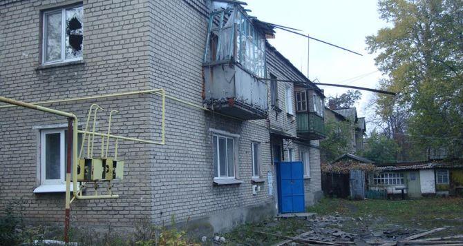 Обстрел Попасной. Повреждено здание больницы и жилые дома (фото)