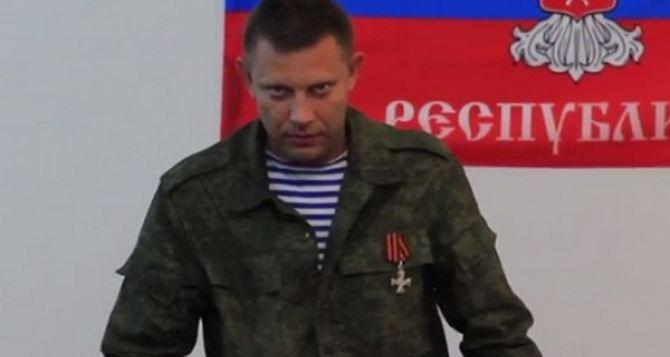 Порошенко нарушил перемирие. —Захарченко