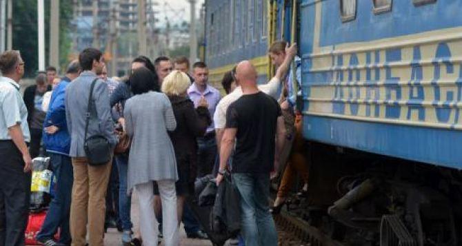 На Донбасс запустят еще один поезд