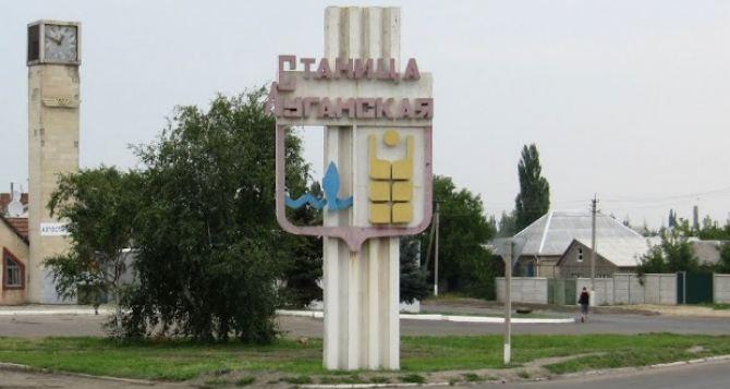 Станица Луганская накануне подверглась ряду обстрелов состороны боевиков