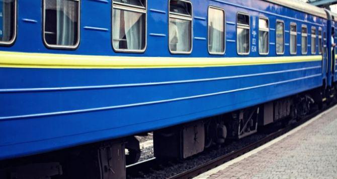 С 30 октября начнет курсировать поезд сообщением Хмельницкий-Лисичанск