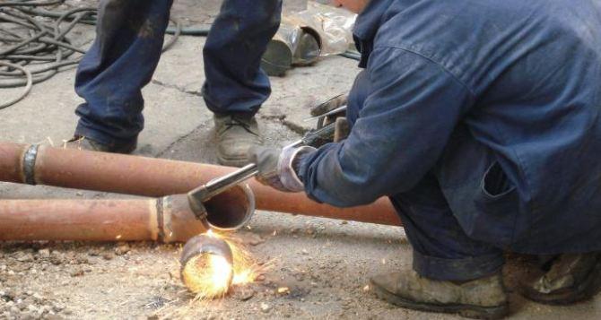 В Луганске тепловики за неделю отремонтировали 23 объекта