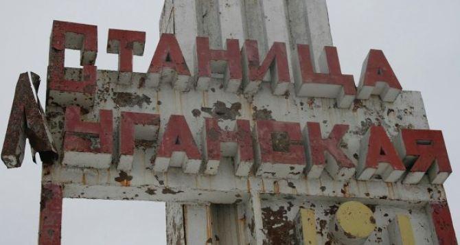 Очереди к пункту пропуска в Станице Луганской достигают 1500 человек