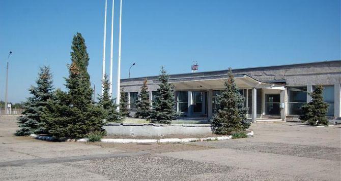Имущество Северодонецкого аэропорта хотят отдать военным