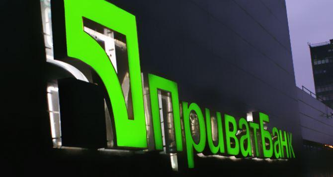 В Украине могут национализировать Приватбанк