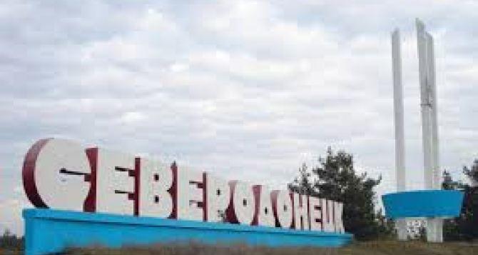 Министерство по делам переселенцев откроет филиалы в Северодонецке, Краматорске и Херсоне