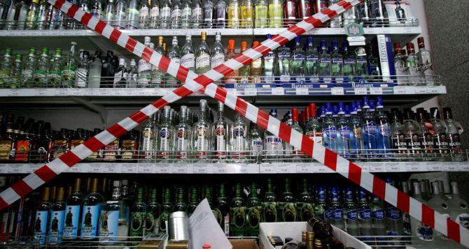 В самопровозглашенной ДНР запретили продажу алкогольной продукции с 23:00 до 8:00