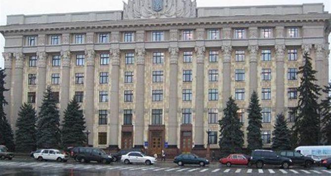 В Харьковской ОГА ищут взрывчатку