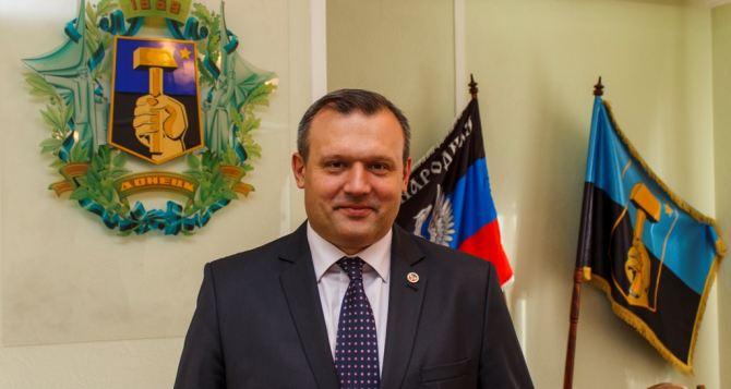 В Донецке назначили нового мэра