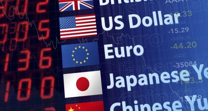 Советы торговли на форекс биржа ценых бумаг форекс