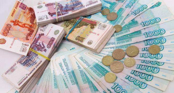 В Донецке орудовали финансовые мошенники