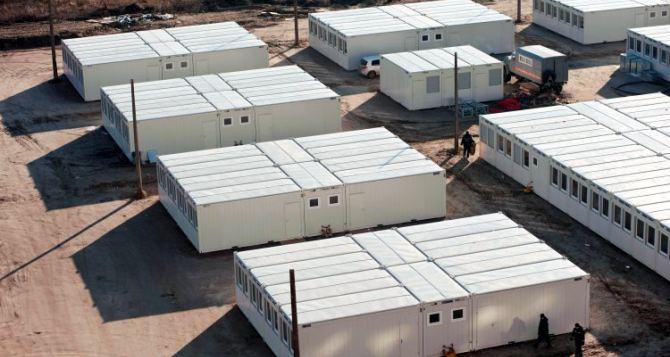 Германия выделит 20 миллионов евро на строительство жилья для переселенцев