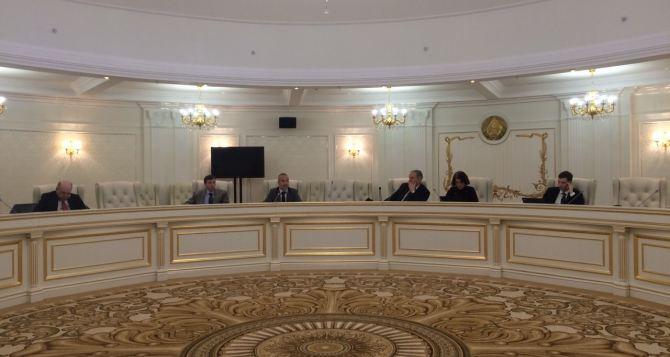 ДНР: Киев отказался обговаривать закон осамоуправлении вДонбассе