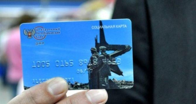 В самопровозглашенной ДНР выпустили более 500 тысяч собственных банковских карт