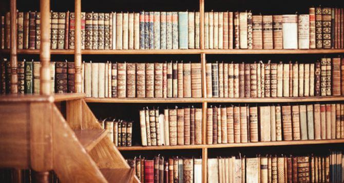 В Харькове построили многоэтажную библиотеку