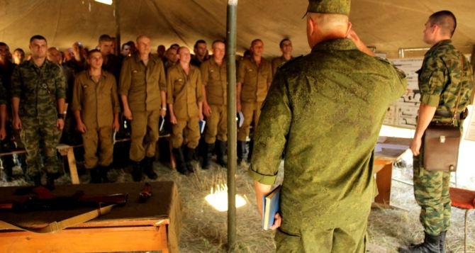 В самопровозглашенной ЛНР приняли 9 тыс. добровольцев на контрактную службу