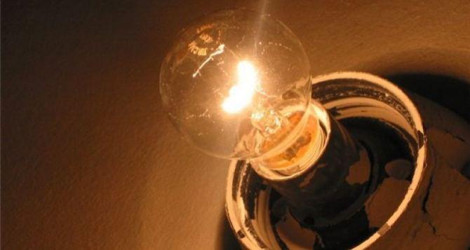Жители Луганска могут заключить договор на поставку электроэнергии на дому