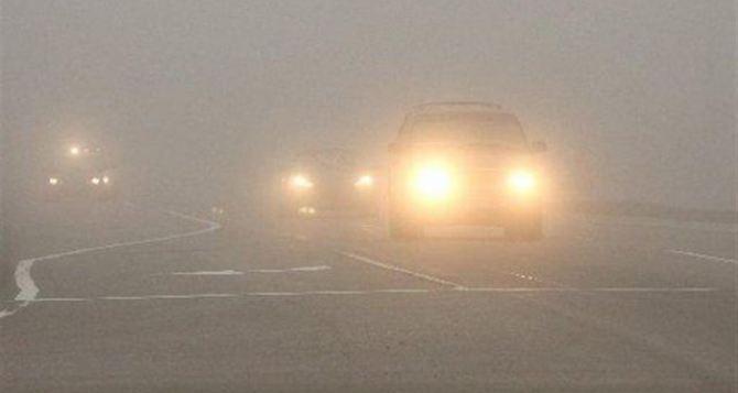 Погода в Луганске на 17ноября: гололед и туман