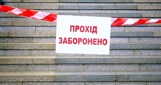 Станция харьковского метро закрыта из-за проверки подозрительного пакета