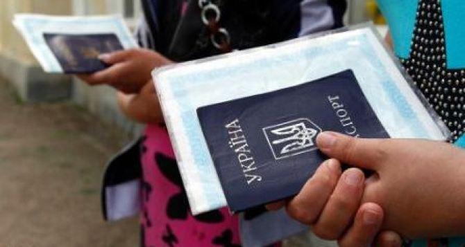 Банки не хотят кредитовать жителей Донецкой области и переселенцев
