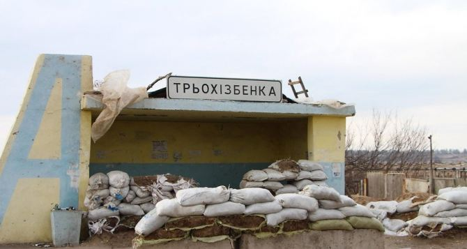 В районе Трехизбенки произошло боевое столкновение