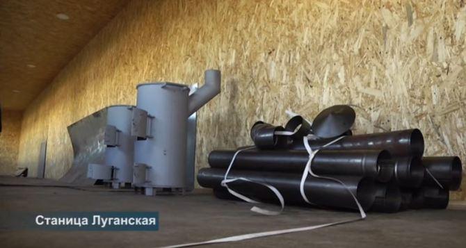 На пункте пропуска в Станице Луганской установят модуль обогрева (видео)