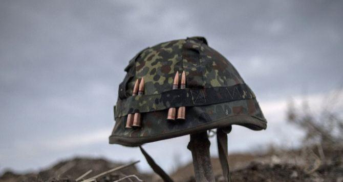 В районе Крымского ранены четверо украинских военных