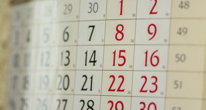 В самопровозглашенной ЛНР перенесли выходные дни