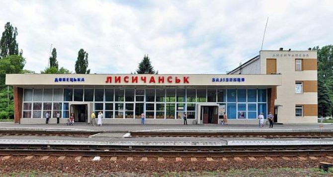 С 11декабря изменится расписание движения поездов в Лисичанск